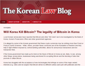 Korean Law Blog
