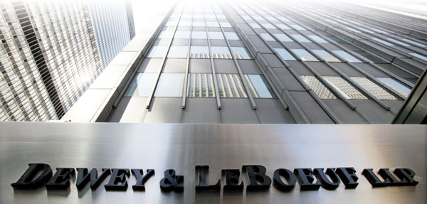 Dewey & LeBoeuf LLP Building looking up