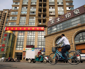 The Fengrui law firm in Beijing is a primary target of the Chinese government.