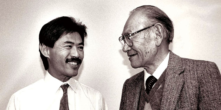 Minami and Korematsu