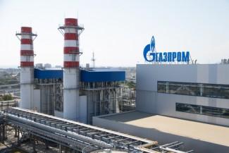 Photo_of_Gazprom_building