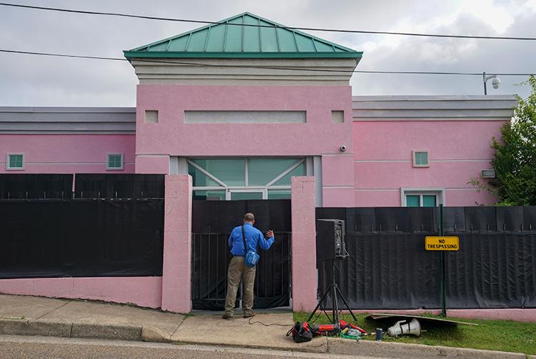 Jackson Women's Health Organization building