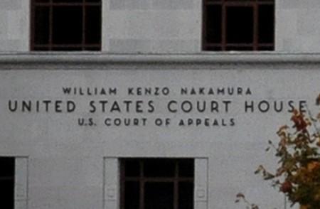 Nakamura Courthouse