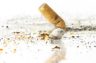 Photo_of_cigarette