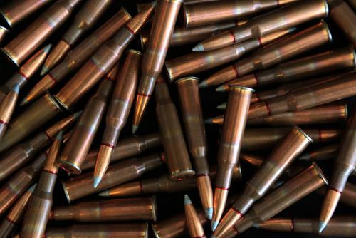 ammuntion bullets