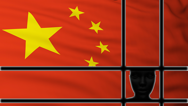 Silhouette head behind bars with flag of China.